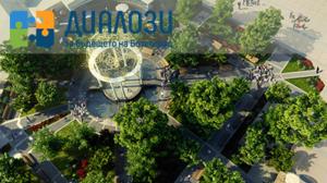 Градска среда и екология